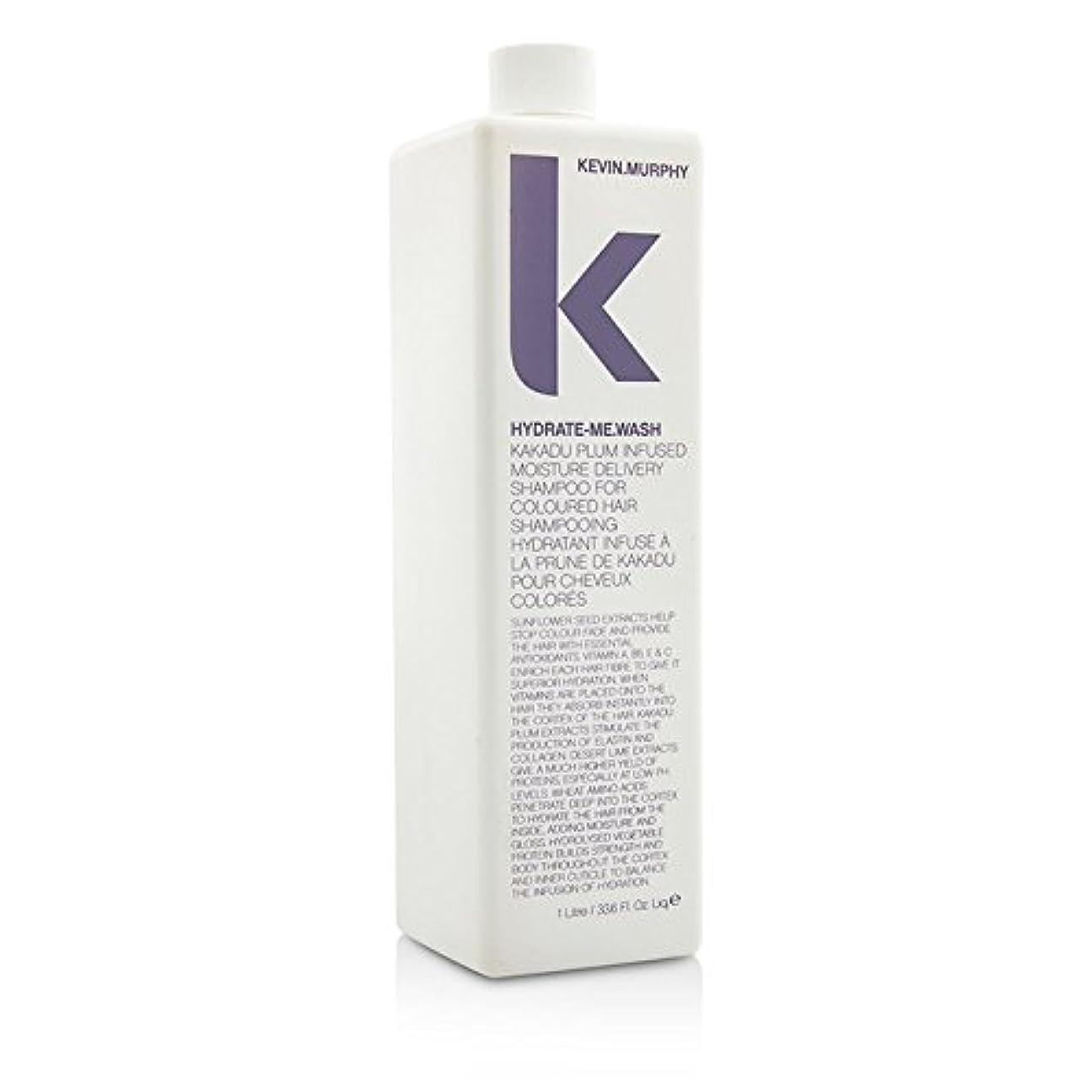 女性アラブサラボしつけケヴィン マーフィー Hydrate-Me.Wash (Kakadu Plum Infused Moisture Delivery Shampoo - For Coloured Hair) 1000ml/33.6oz並行輸入品
