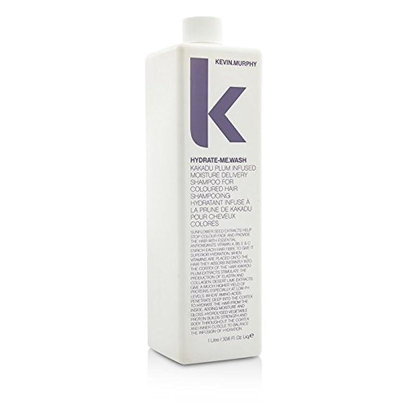 統計的外出結論ケヴィン マーフィー Hydrate-Me.Wash (Kakadu Plum Infused Moisture Delivery Shampoo - For Coloured Hair) 1000ml/33.6oz並行輸入品