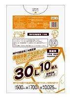 神戸市指定袋家庭用 容器包装プラスチック用 ECOTAI ECO 30L 0.025mm厚 10枚 透明