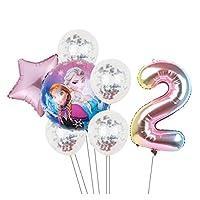 """バルーン 7ピースパーティー風船紙吹雪バルーン32""""ナンバーバルーンベビーシャワー誕生日パーティーの装飾子供のおもちゃ (Color : Style 1 02)"""