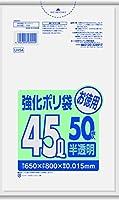 UH54 強化ポリ袋 半透明 45L 50枚組×6個