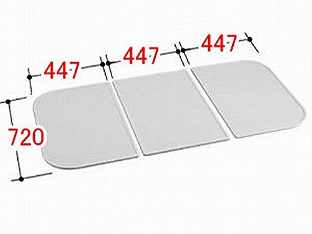 思いつくほのか旅客INAX 水まわり部品 組フタ[YFK-1475C(5)] フタ寸法:A:720MM、B:447MM 3枚組み
