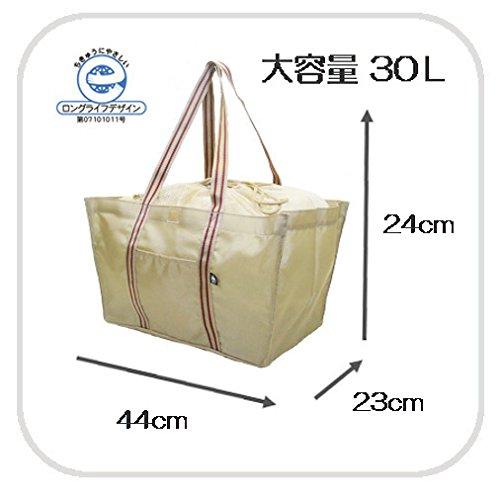 優美社スーパーレジカゴバッグ30L黒#3489-01