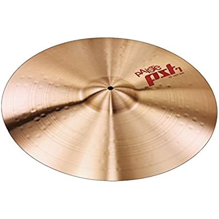 Paiste 20 Inches PST 7 Light Ride Cymbal