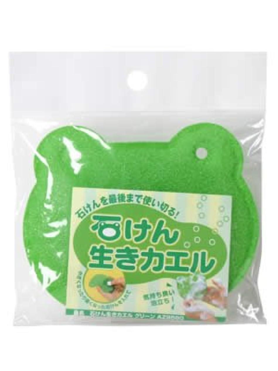 もっともらしい呼吸する連帯アズマ 石鹸ネット 石けん生きカエル グリーン AZ958G
