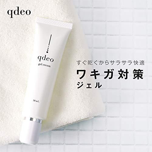 クデオワキガ対策クリーム30mL【臭いの原因元からブロック】メンズレディース兼用ジェル(医薬部外品)