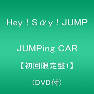 JUMPing CAR 【初回限定盤1】(DVD付)