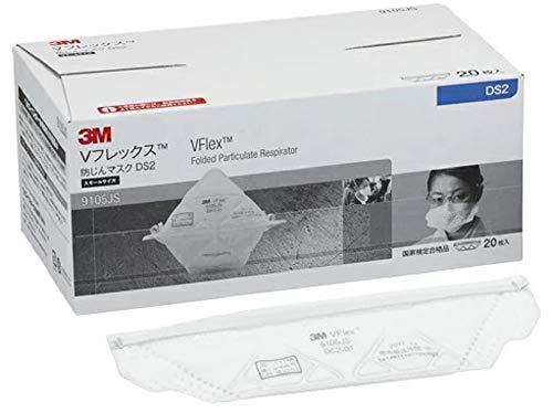 3M Vフレックス 防じんマスク 9105JS-DS2 スモールサイズ 20枚入り 国家検定合格品