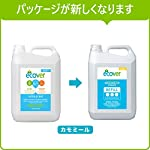 Ecover Washing Up Liquid Camomile & Clementine Refill, 5L 4