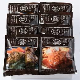 【2021夏ギフト】 日本の米育ち 調理済ハンバーグギフト 2種8個【冷凍】CNS19-3