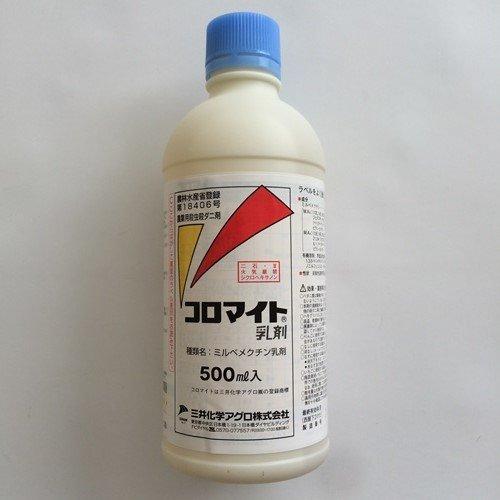 三井化学アグロ コロマイト乳剤 500ml