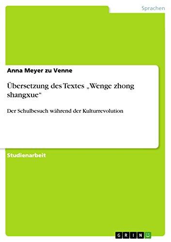 """Übersetzung des Textes """"Wenge zhong shangxue"""": Der Schulbesuch während der Kulturrevolution"""