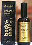 Swarzstar Morocco Argan Oil Hair Serum 110g/3.74fl.oz (GOLD)