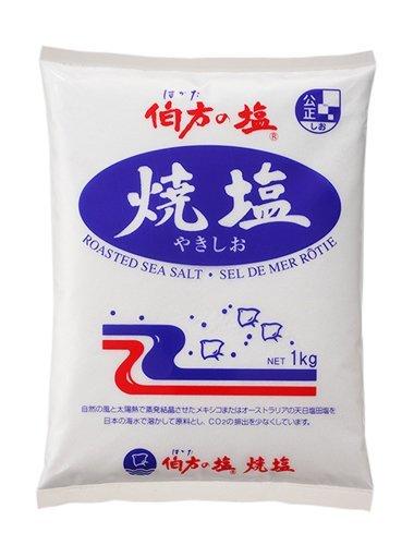 伯方の塩 焼塩 1kg ×20個