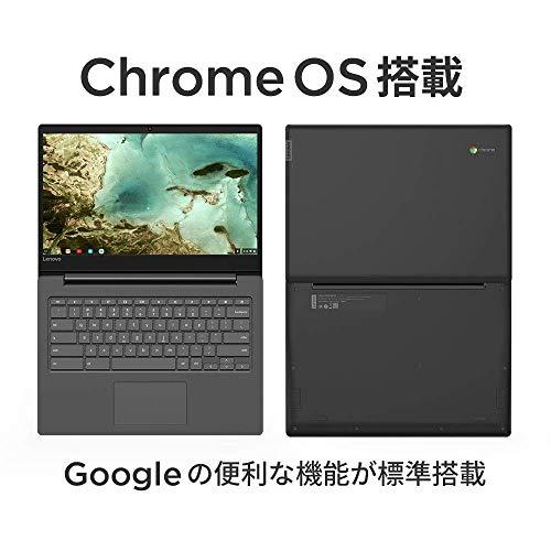 41Wl7nkS+9L-「Lenovo Chromebook S330」を購入したのでレビュー!国内4万円以内で購入できるモデルとしては最高だ