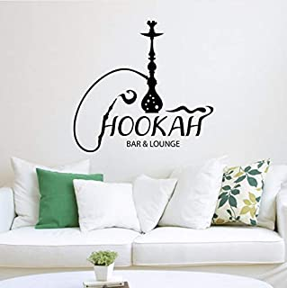 BooDecal Vinyl Sticker Decal Wall Decor Poster Art Shisha Hookah Bar Lounge Word Tribal Vase Bottle Set Lounge Water Pipe House Cafe Smoke Shop Store Indoor Outdoor Sign 18 Inches x 18 Inches