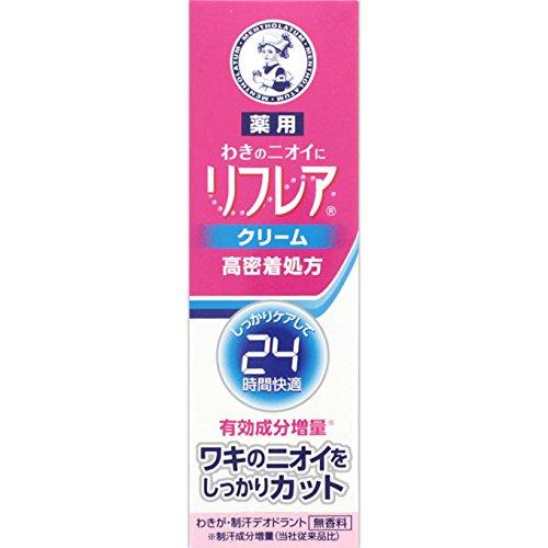 リフレア デオドラントクリーム 25g (医薬部外品)