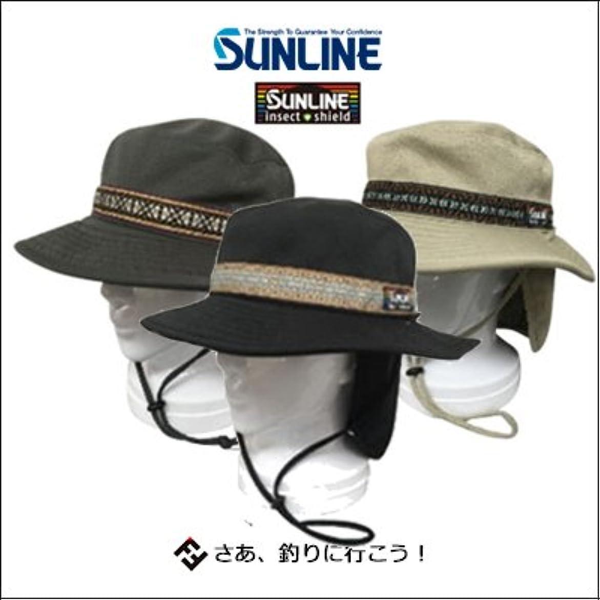 歪める過度の自殺サンライン(SUNLINE) インセクトシールド ハット アイボリー CP-4018