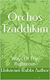 Orchos Tzaddikim: Ways Of The Righteous (eBOOK Book 20200401)