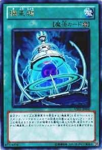 【遊戯王シングルカード】 《プロモーションカード》 機皇城 ウルトラレア vb13-jp002