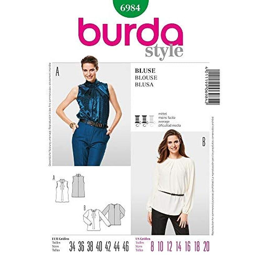 Burda Tops Sewing Pattern 6984 - Blouse Sizes: 8-20