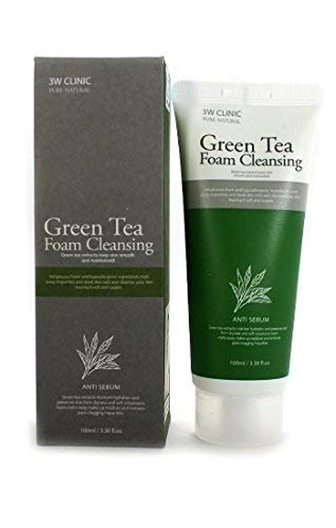 ハンサム鋭く期限Green Tea Foam Cleansing クリニック純粋な天然100Ml(3.38Fl。オズ) [並行輸入品]