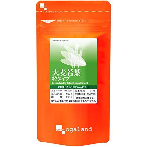お徳用 大麦若葉 粒タイプ (270粒/約3ヶ月分)