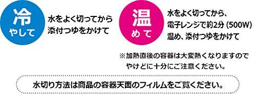 紀文【とうふそうめん風】1ケース(8パック)