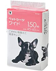 【Amazon.co.jp限定】 山善 1回使い捨て 薄型ペットシーツ ワイド 150枚入