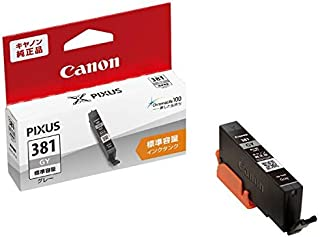 Canon 純正インクカートリッジ BCI-381GY グレー