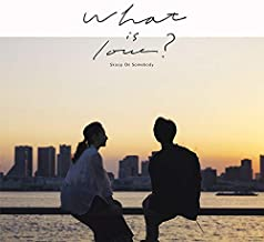 What is love? (初回生産限定盤)(DVD付)(特典なし)
