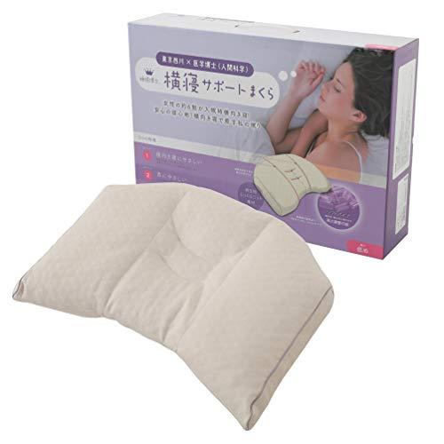 東京西川 枕 洗える 睡眠博士 横寝サポート 横向き寝が多い方向け ソフトパイプ 高さ調節可能 アーチ型形状 やわらかタッチ 高さ(低め) EKA0501202L