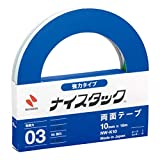 ニチバン 両面テープ ナイスタック 強力タイプ 10mm×18m NW-K10