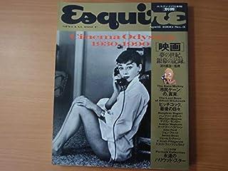Esquire(エスクァイア日本版) [別冊]1990年 April No.3 Cinema Odyssey 1930-1990