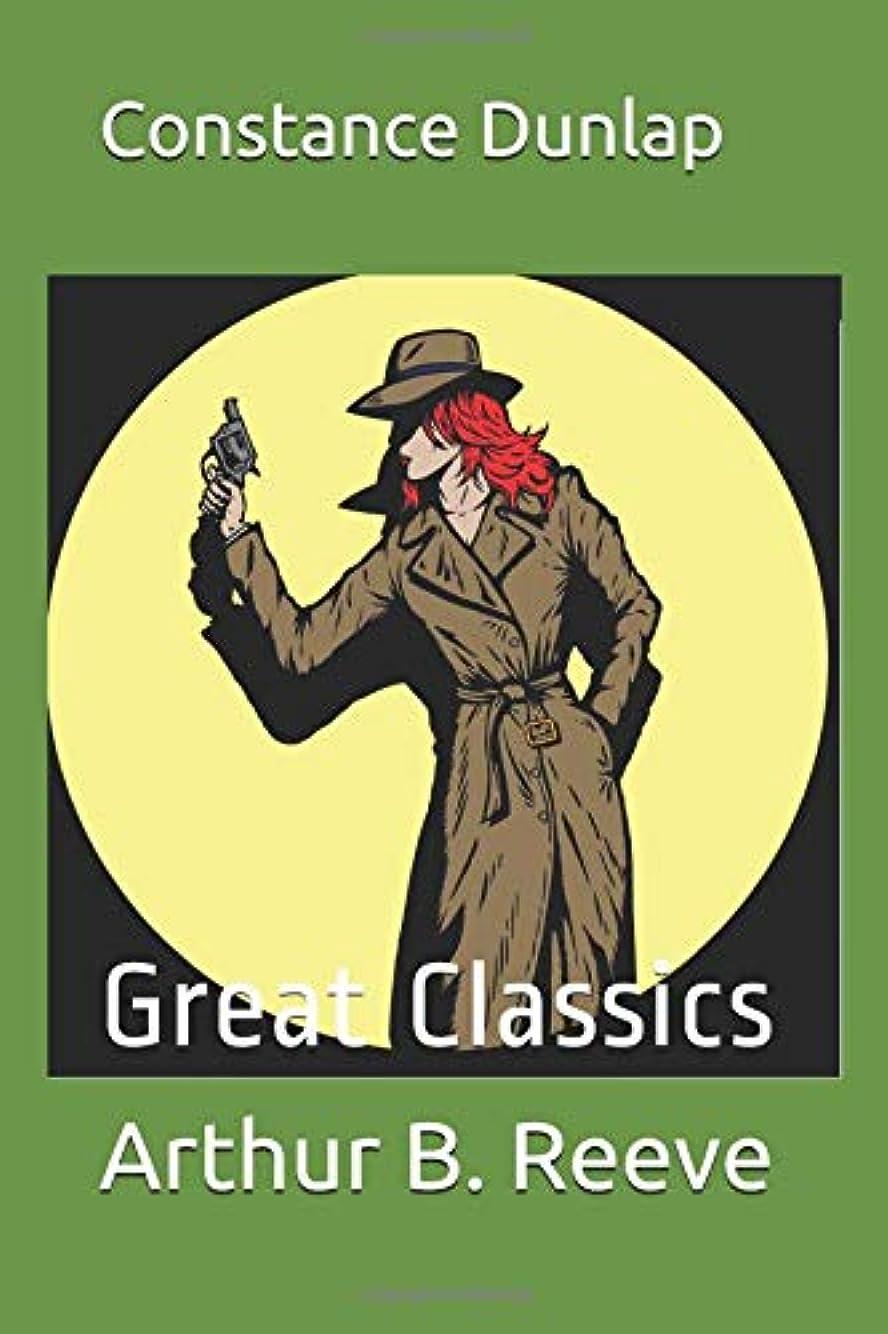 コマースパテ桃Constance Dunlap: Great Classics
