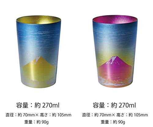 (ホリエ)HORIE 富士山 二重 純チタン二重タンブラーペアセット 純チタンコップ 泡立ちにこだわった純チタンカップを夏のビールのお供に