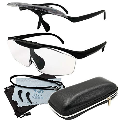 [Gokei正規品直営店] 【ブルーライトカット】拡大鏡 めがね 1.6倍 【2019最新型 跳ね上げ機能付き】 跳ね上げルーペ ルーペメガネ メガネの上からも掛けられる メガネ型拡大鏡 眼鏡ルーペ おしゃれ 6点セット 「1年間の安心保証] ブラック
