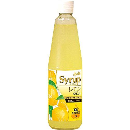 アサヒ シロップ レモン果汁入り 瓶 600ml [2081]