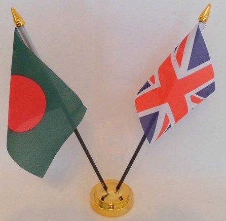 Bangladesh Bangladeshi drapeau Union Jack 2 amitié Tableau d'affichage avec Base dorée