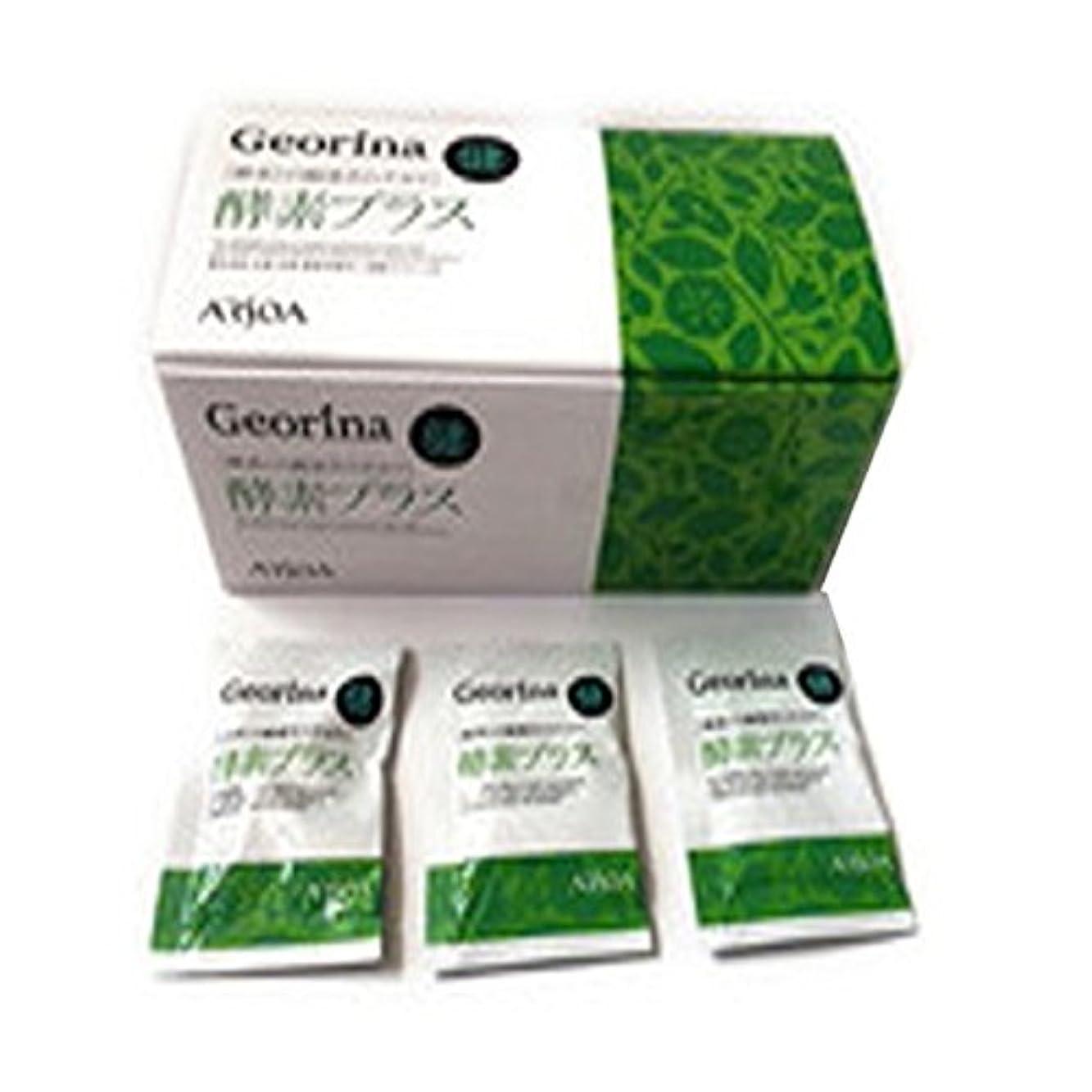 起点条約胚ARSOA(アルソア) ジオリナ 酵素プラス/レギュラー36g