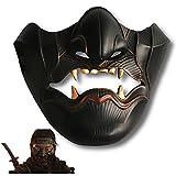 Fantasma de Tsushima Máscara Jin Sakai Samurai Japonés Guerrero Cosplay Disfraz de Halloween Masquerade Party Props
