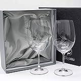 la galaica   Set de 2 Copas de Cristal para Vino o Agua - talladas a Mano - Colección CRISTALLIN   Resistentes, Modernos Regalos Ideales Bodas de Plata y Oro   25 y 50 Aniversario