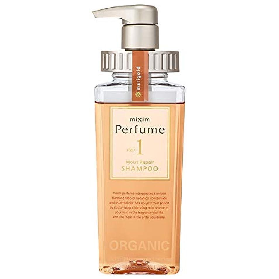 ちょうつがい対称不忠mixim Perfume(ミクシムパフューム) モイストリペア シャンプー 440mL