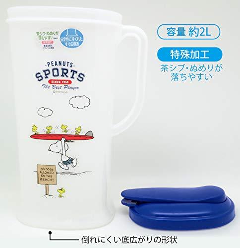オーエスケー『ピーナッツNo.2冷水筒2L』