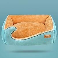ペットベッド 犬用マット ペット用寝袋 ぐっすり眠れる 滑り止め 洗える 猫犬小屋 通年利用 ぐっすり眠れる 滑り止め ペットハウス クッション 休憩所 寒さ対策 暖かい あったか 保温防寒 柔らか 耐噛み 犬猫兼用 ふわふわ