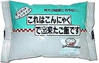 こんにゃく米(こんにゃくご飯)200g×30パック(つぶこん)