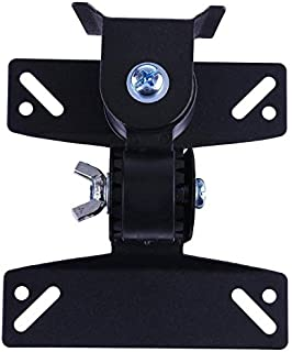 Leo-4Beauty - Universal 30 Degrees Rotated Steel LCD LED TV Monitor Holder Bracket Falt Panel Wall Mount Bracket Holder for 14-32 TV Monitor