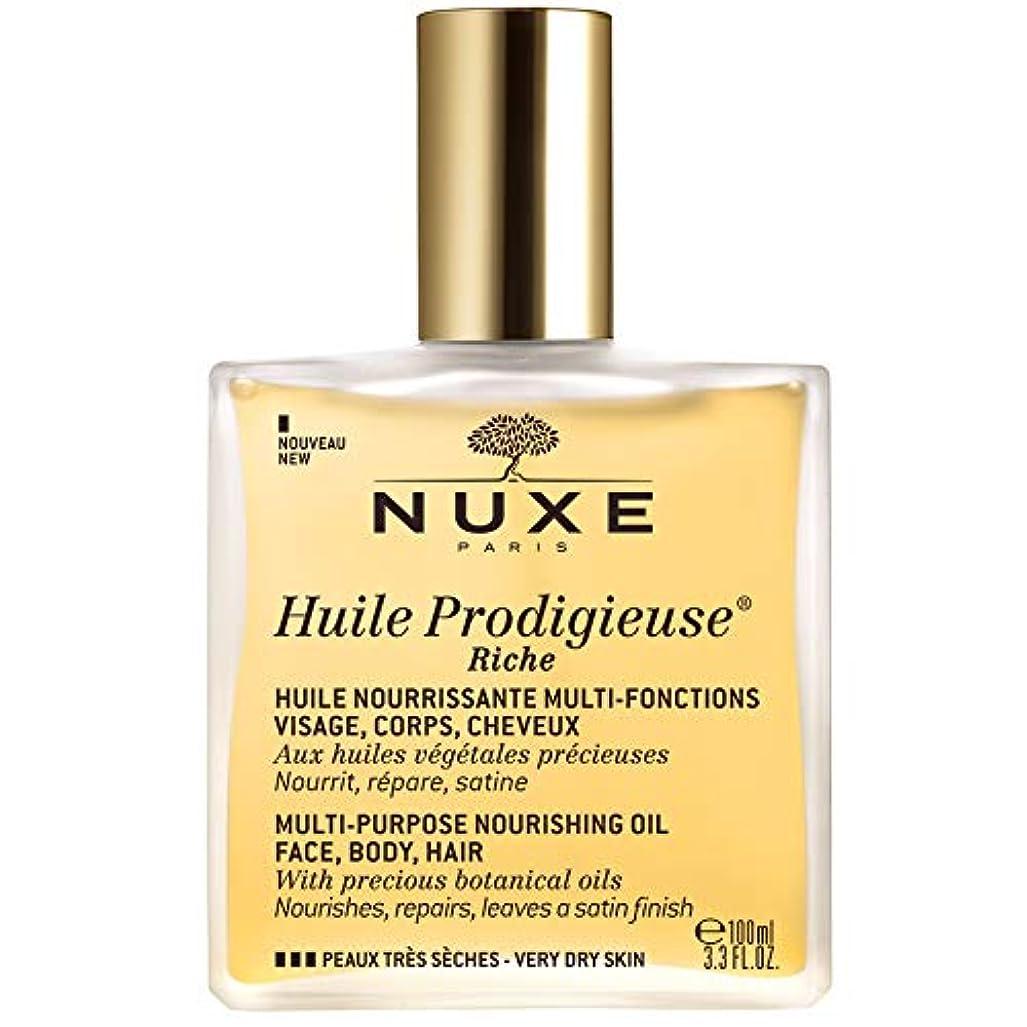 伝統再生可能白いニュクス(NUXE) 数量限定 プロディジューオイル リッチ 100mL 国内正規品