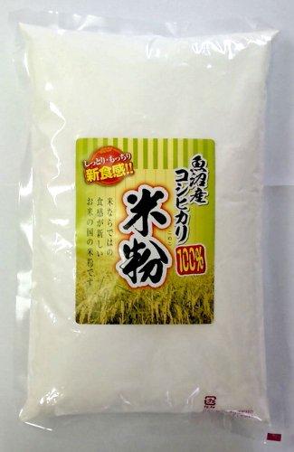 魚沼産コシヒカリ100% 米粉1kg