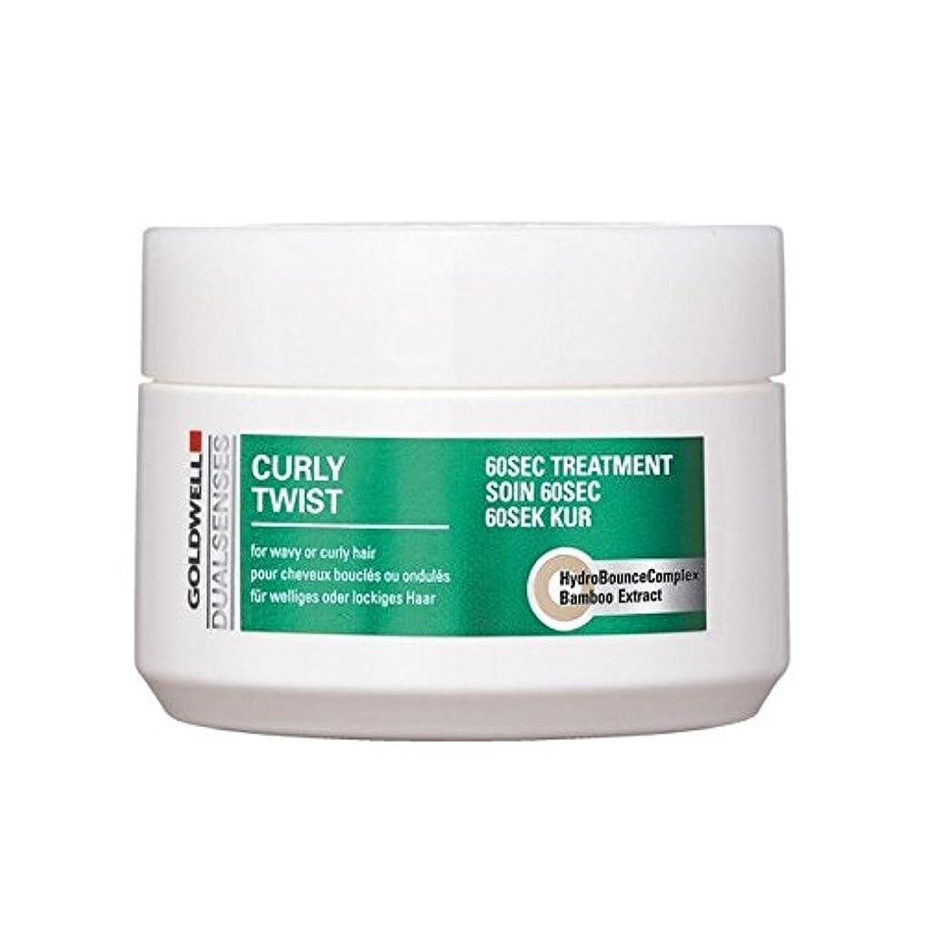 トランペット適切に保証Goldwell Dualsenses Curly Twist 60 Seconds Treatment (200ml) (Pack of 6) - は巻き毛のツイスト60秒処理(200ミリリットル)を x6 [並行輸入品]